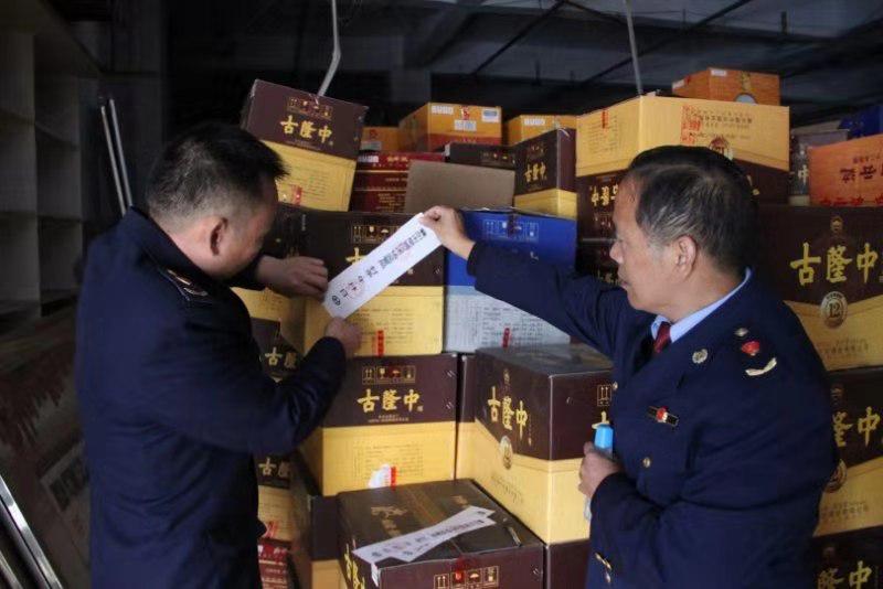 涉案金额168余万元!樊城市场监管局破获假酒案